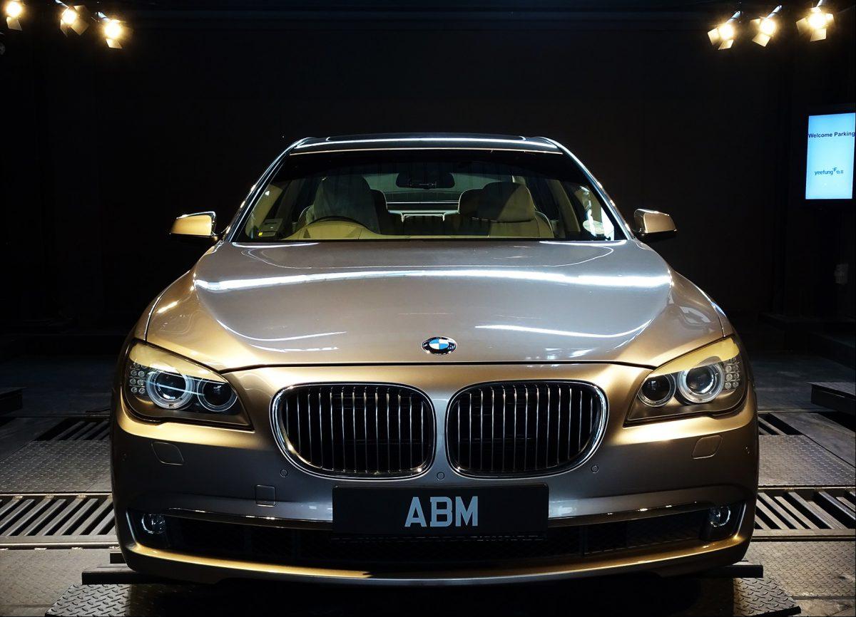 [SOLD] 2008 BMW 750Li